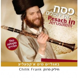 Pesach in Yerushalayim with Chilik Frank