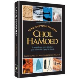 Chol HaMoed
