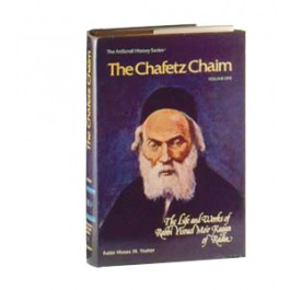 Chafetz Chaim - 1 Volume Edition