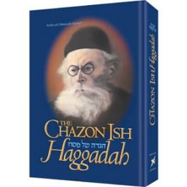 The Chazon Ish Haggadah