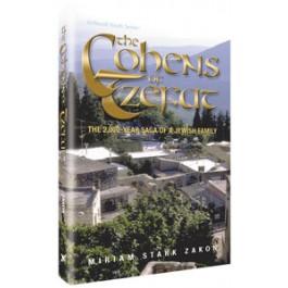 The Cohens Of Tzefat