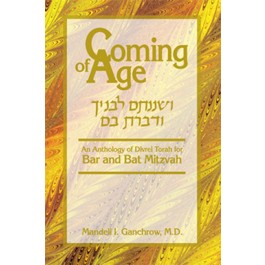Coming Of Age; An Anthology of Divrei Torah for Bar and Bat Mitzvah