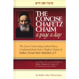 Concise Chofetz Chaim