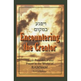 Encountering The Creator