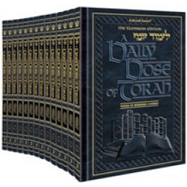 A Daily Dose Of Torah Series 2 - Set
