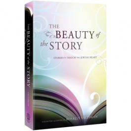 The Beauty of the Story