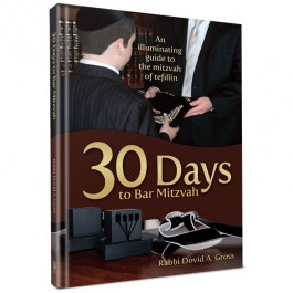 30 Days to Bar Mitzvah