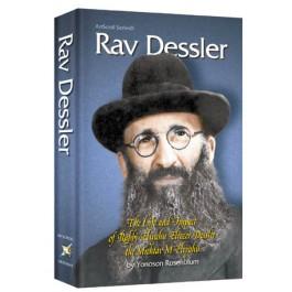 Rav Dessler