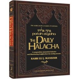 The Daily Halacha By Rabbi Eli Mansour