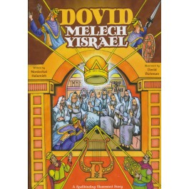 Dovid Melech Yisrael - Comics