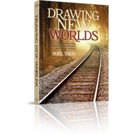 Drawing New Worlds