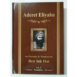 Aderet Eliyahu On Parasha & Haftarot