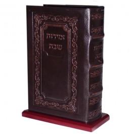 Birkonim Set : Seder Zemirot Shabbat