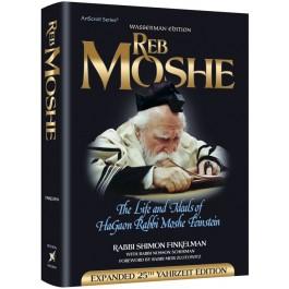 Reb Moshe