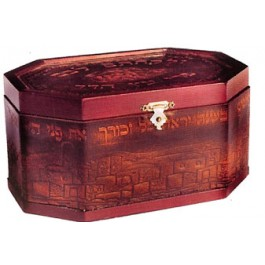 Leather Esrog Box