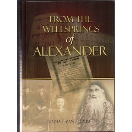 From the Wellsprings of Alexander