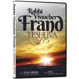 Teshuva 5775