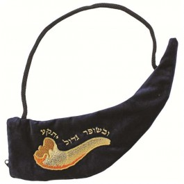 Velvet Shofar Bag (GASHB)