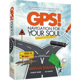 GPS! Navigation For Your Soul