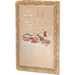 Zemirot Shabat Candle Sticks and Challah