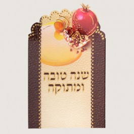 Shana Tova Pomegranate