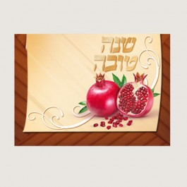 Shana Tova Envelope