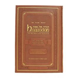 Haggadah - Kol Menachem - Nusach Arizal