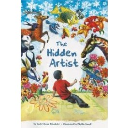 The Hidden Artist - Laminated