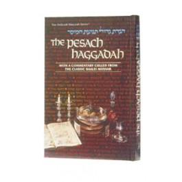 Haggadah of the Mussar Masters -  The Pesach Haggadah