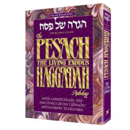 The Pesach Haggadah -  Haggadah Anthology - Gift Edition