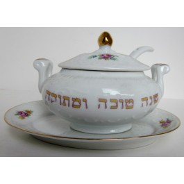 Rosh Hashanah Honey Dish (HD-CHD7)