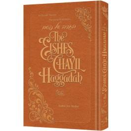 The Eishes Chayil Haggadah