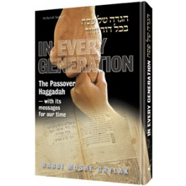 In every Generation: The Passover Haggadah