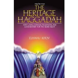 The Heritage Haggadah