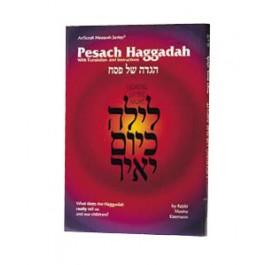 Pesach Haggadah: Lighting Up The Night