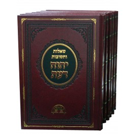 She'alot ve'Teshuvot Yechaveh Da'at by Rabbi Ovadiah Yosef