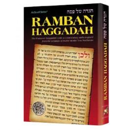 Pesach Haggadah: Ramban