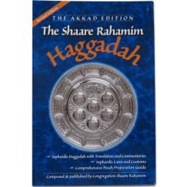 The Shaare Rahamim Pesach Haggadah Sephardic English/Hebrew
