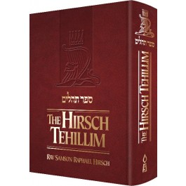 The Hirsch Tehillim