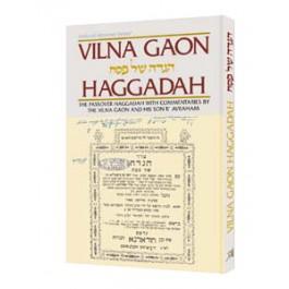 Haggadah - Vilna Gaon