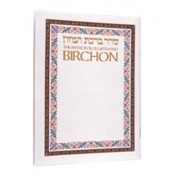The Illustrated Birchon