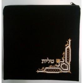 Talit Bag / Tefillin Bag Corner Thick