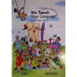We Speak Your Language - Comics Dictionary