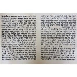 Megillah Scroll - Sephardic
