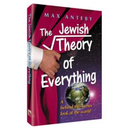 The Jewish Theory of Everything