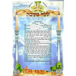 Ketubah Jerusalem Candles