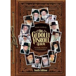 The Gedolei Yisroel - Album