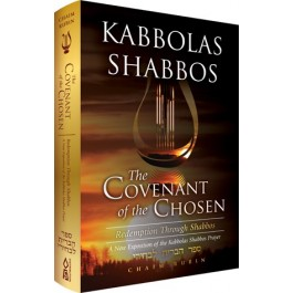 Kabbolas Shabbos -  Covenant of the Chosen