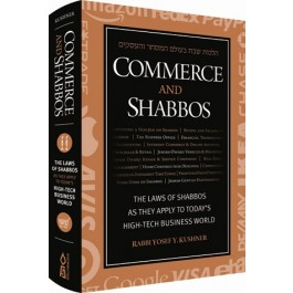 Commerce and Shabbos - By Rabbi Yosef Y. Kushner