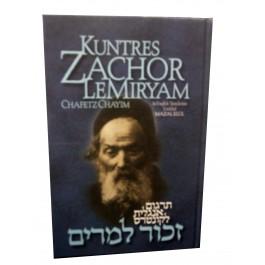 KUNTRES ZACHOR LEMIRYAM : CHAFETZ CHAYIM